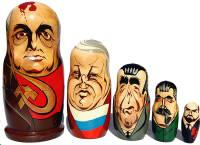 POLITICAL LEADERS OF USSR / RUSSIA - GORBACHEV, YELTSIN, BREZHNEV, STALIN, LENIN