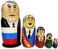 POLITICAL LEADERS OF USSR / RUSSIA - YELTSIN, GORBACHEV, BREZHNEV, STALIN, LENIN